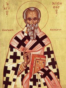 Aducerea moastelor Sfantului Nichifor, patriarhul Constantinopolului (Lasatul secului pentru Postul Sfintelor Pasti)