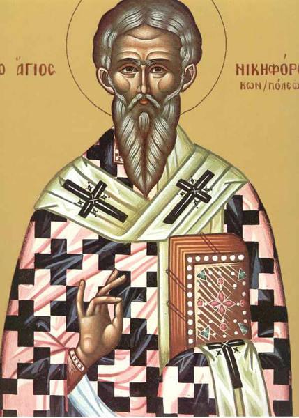 Sfantul Nichifor, patriarhul Constantinopolului