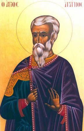 Sfantul Mucenic Agapie si cei sapte mucenici