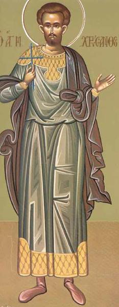 Sfantul Hrisant