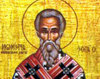 Sfantul Cuvios Zaharia