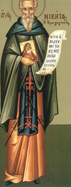 Sfantul Nichita Marturisitorul