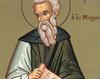 Sfantul Gheorghe din Maleo