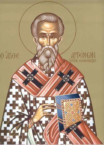Sfantul Mucenic Artemon (Denia Canonului Mare)