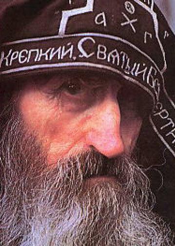 Parintele Antonie, Arhiepiscop de Mihailov si Golansk