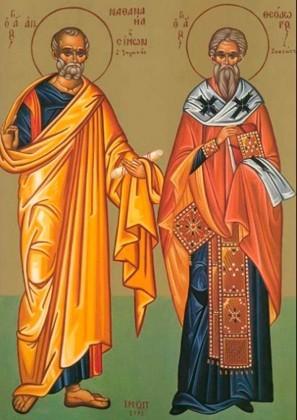 Sfantul Cuvios Teodor Sicheotul