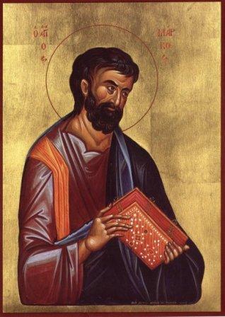 Sfantul Apostol Marcu