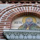 Manastirea Ciorogarla - Dreptul Avraam