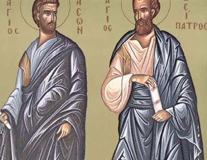 Sfanta si Marea Joi (Denia celor 12 Evanghelii) Sfintii Apostoli Iason si Sosipatru