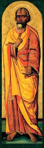 Sfantul Simon Zelotul