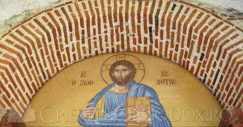 Manastirea Filoteu - Mozaicul din Poarta