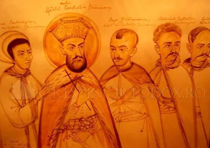 Sfantul Imparat Constantin Brancoveanu