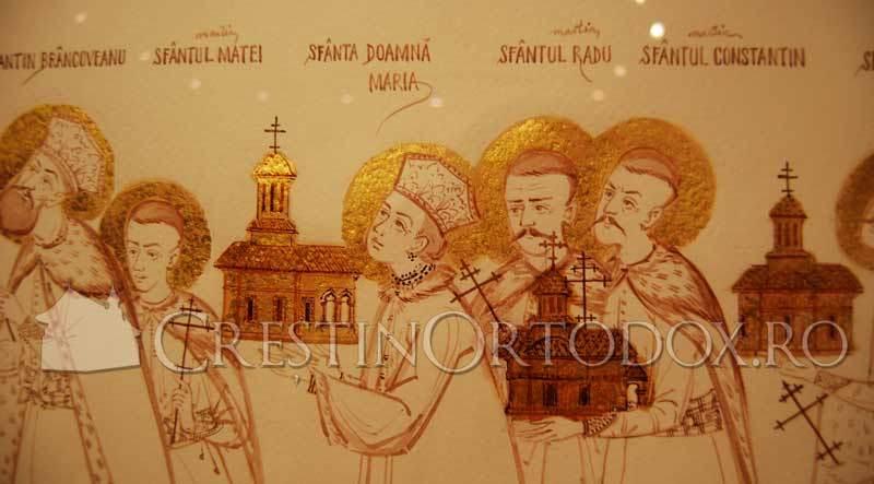 Sfintii Brancoveni si mama lor