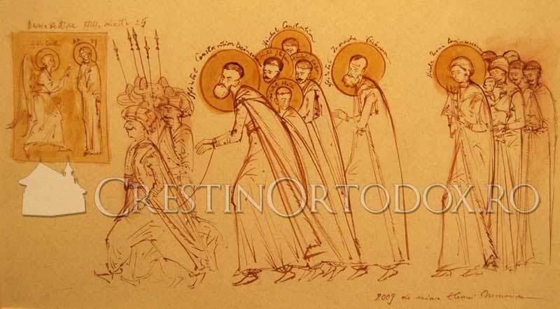 Martiriul Sfintilor Brancoveni