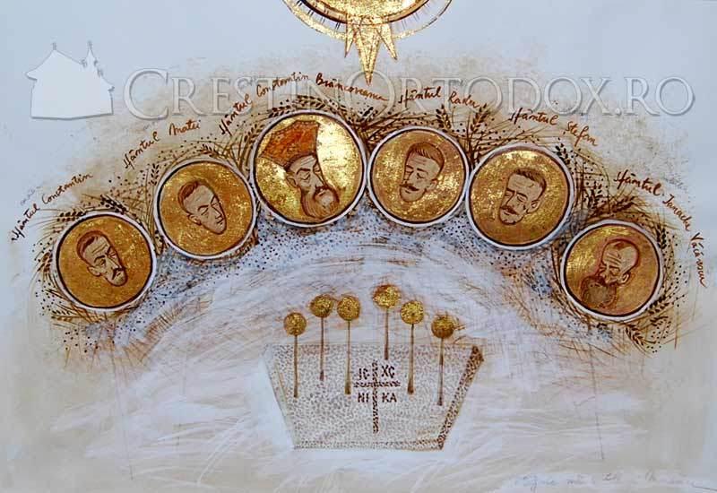 Sfintii Brancoveni Constantin, Constantin, Stefan, Radu si Matei