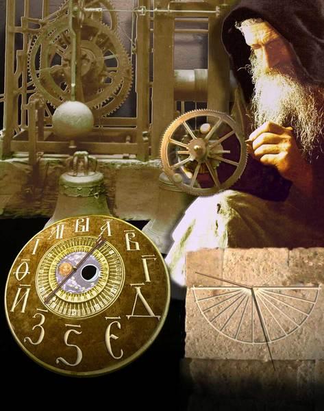 Ora bizantina