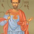Sfantul Luchilian