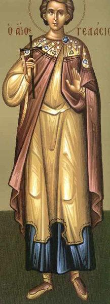 Sfantul Mucenic Ghelasie