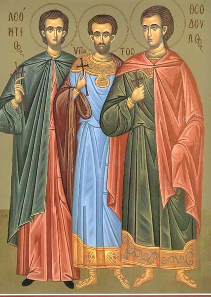 Sfintii Mucenici Leontie, Ipatie si Teodul