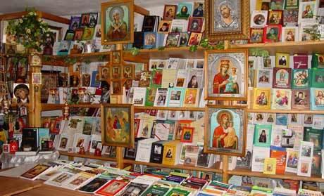 Pangarul, misiune ortodoxa sau afacere ?