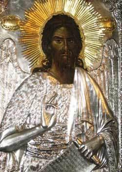 Icoana Sfantului Ioan Botezatorul de la Schitul Prodromu