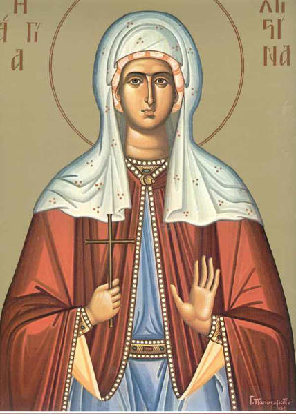 Sfanta Mucenita Hristina