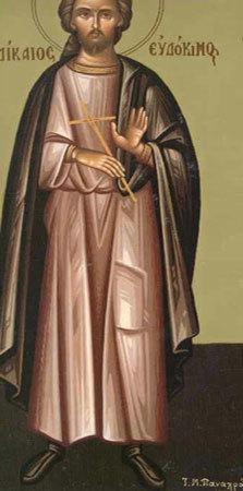 Sfantul Evdochim; (Inceputul Postul Sfintei Marii)