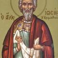 Sfantul Iosif din Arimateea