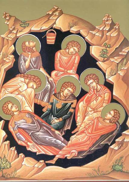 Cei 7 tineri din Efes