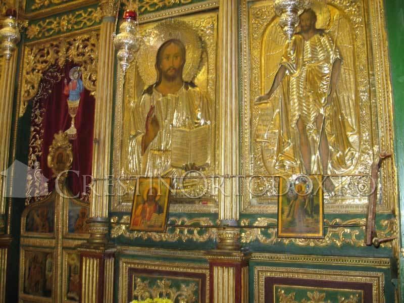Manastirea Schimbarea la Fata - Icoane