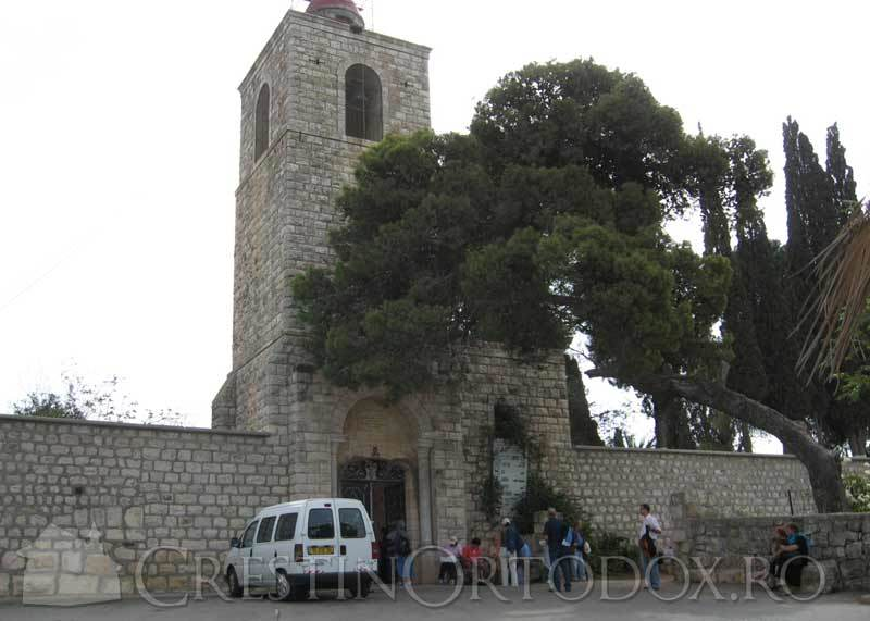 Muntele Tabor - Manastirea Ortodoxa