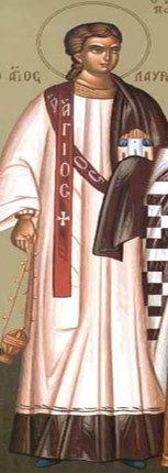 Sfantul Lavrentie