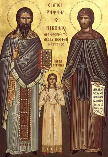 Acatistul Sfintilor Rafail, Nicolae si Irina