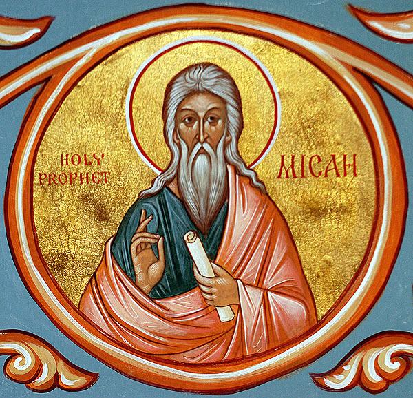 Sfantul Proroc Miheia