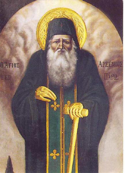 Sfantul Arsenie cel Nou