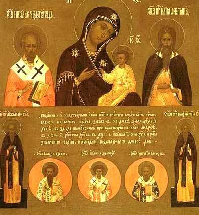 Icoana Maicii Domnului din Koloch - Mozhaisk