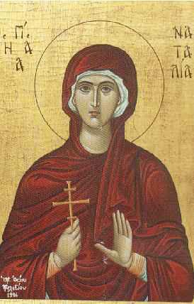 Sfanta Natalia