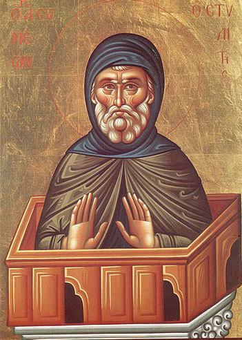 Simeon Stalpnicul