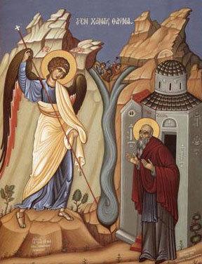 Sfantul Proroc Zaharia