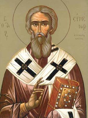 Sfantul Eumenie, episcopul Gortinei