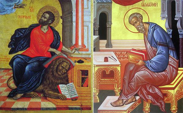 Dumnezeiesc si omenesc in Sfanta Scriptura