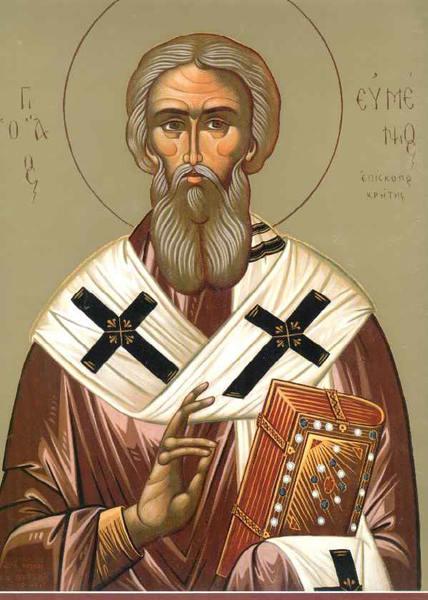 Sfantul Eumenie
