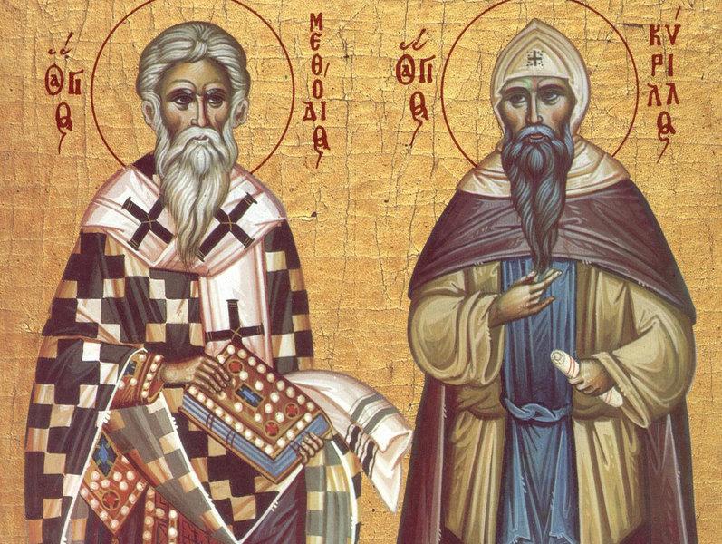 Sfintii Chiril si Metodie si culturalizarea slavilor