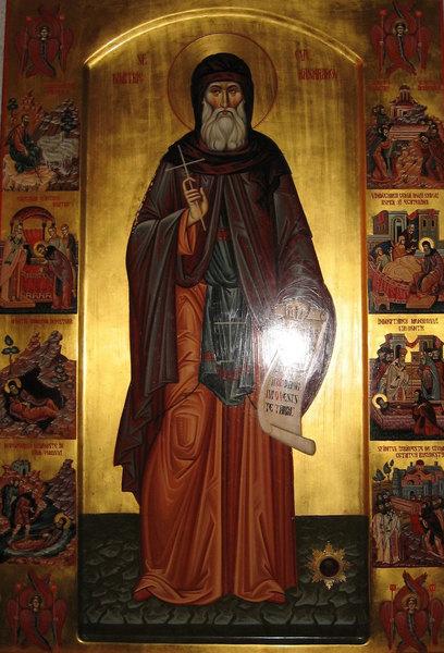 Povestea unui manuscris - Paraclisul si Acatistul Sfantului Dimitrie cel Nou Basarabov