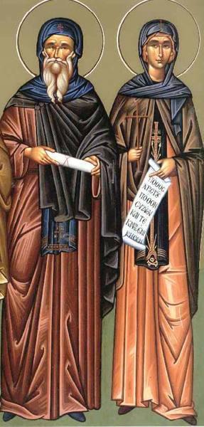 Sfintii Andronic si Atanasia
