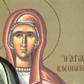 Sfanta Cuvioasa Cleopatra
