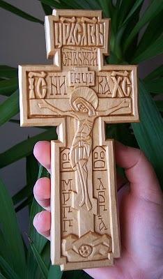 Din  marea evlavie la Sfanta Cruce