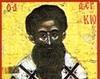 Sfantul Averchie, Episcopul Ierapolei