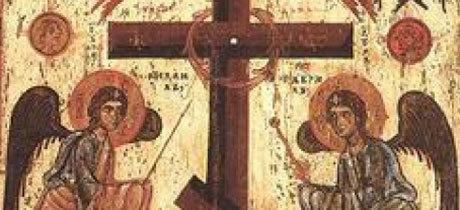 Lemnul Sfintei Cruci, la Catedrala Patriarhala