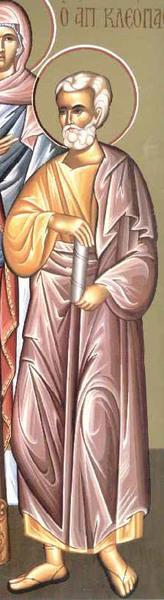Sfantul Apostol Cleopa